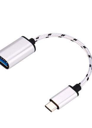 Кабель USB переходник USB Type-C на USB 3.1 USB-A, OTG, 18см