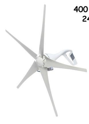 Ветровая электростанция, ветрогенератор с контроллером, 400Вт ...