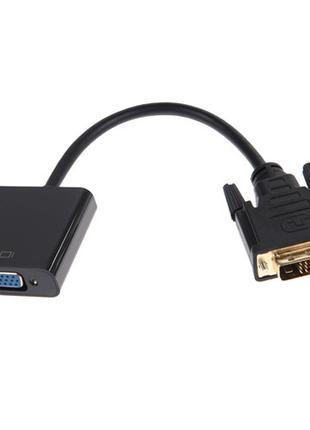 Адаптер DVI-D (24+1) - VGA, папа-мама, переходник