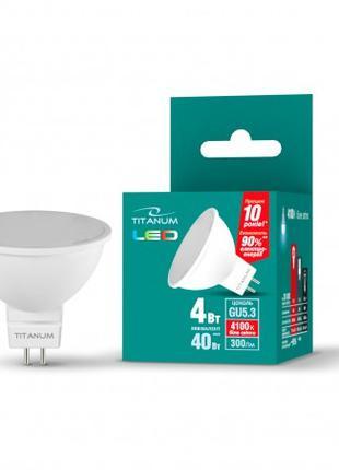 LED лампа TITANUM MR16 4W GU5.3 4100K 220V (гарантия 1 год)