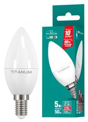 LED лампа TITANUM C37 5W E14 4100K 220V (гарантия 1 год)
