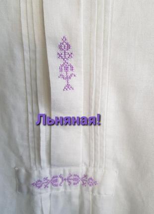 Белая льняная блуза с вышивкой рубашка с пышными рукавами