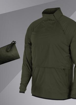 Ветровка Анорак с сумкой-чехлом в комплекте (Хаки)
