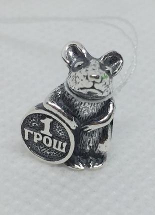 Новый серебряный подвес мышь кошельковая грош серебро 925 пробы