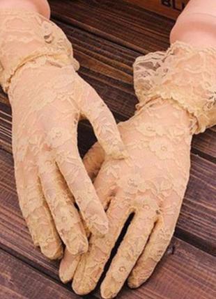 7-14 мереживні рукавички кружевные перчатки