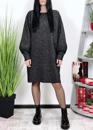 Плотное платье миди оверсайз h&m с люрексом люрекс