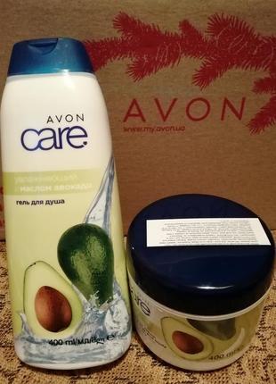 Набор с маслом авокадо