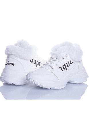 Женские зимние белые кроссовки ботинки с мехом