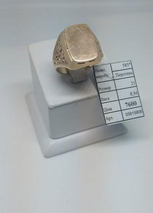 Печатка перстень 585 проба размер 21 вес 8.94