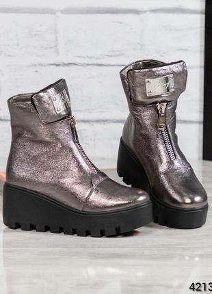 ❤ женские серебристые зимние кожаные ботинки сапоги полусапожк...