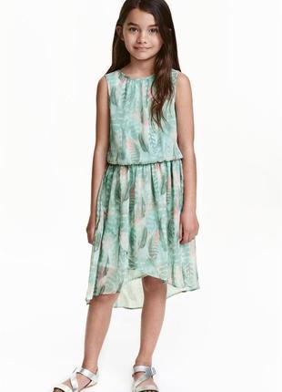 10-11лет.шикарное шифоновое платье h&m