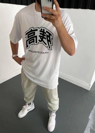Мужская футболка оверсайз мужская одежда осень весна лето осень
