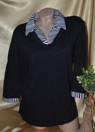 Нарядная оригинальная блуза