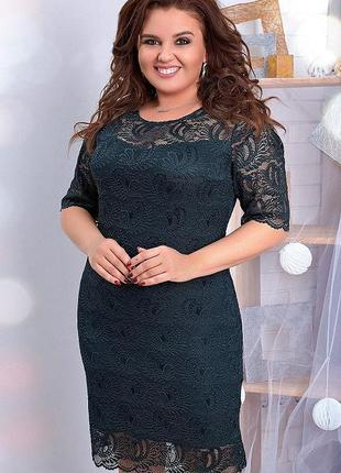 Платье,большие размеры