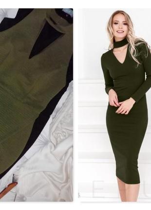 Хаки, стильное платье - плотная ткань