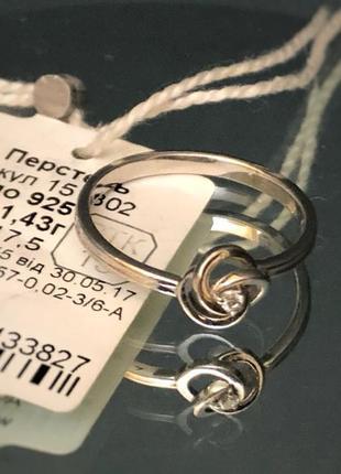 Кольцо серебро с бриллиантом, документы, сертификат