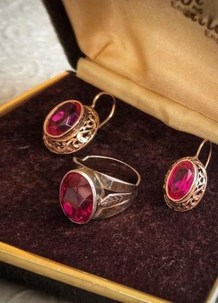 Винтажный набор серебро ссср 875 звезда, кольцо серьги рубин