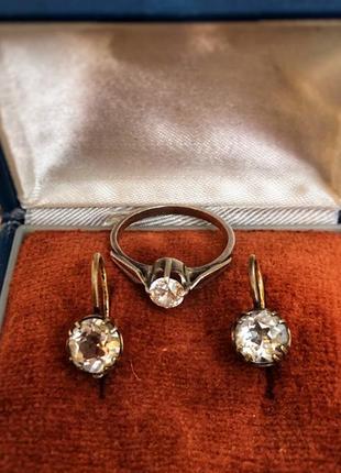Винтажные серьги, кольцо, серебро ссср 875, горный хрусталь св...