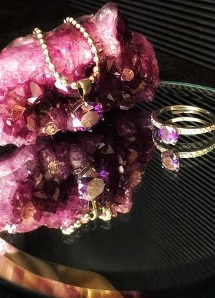 Кольцо и кулон серебро 925 проба, аметист, комплект украшений