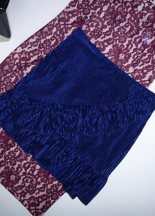 Нарядная синяя юбка с воланами