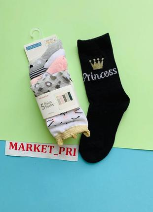Носки для девочек примарк, детские носки для девочки