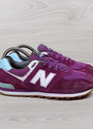 Замшевые кроссовки new balance 574 оригинал, размер 38
