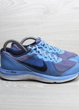 Спортивные кроссовки nike оригинал, размер 35 - 35.5 - 36