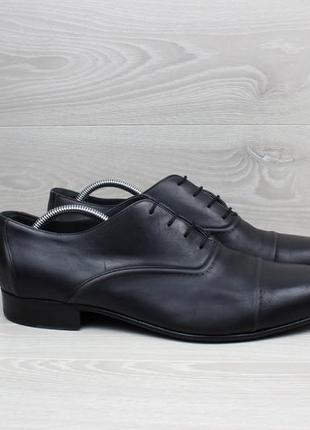 Кожаные мужские туфли оксфорды lanvin italy оригинал, размер 46