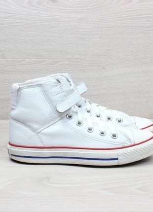 Белые кожаные высокие кеды converse all star оригинал, размер 38