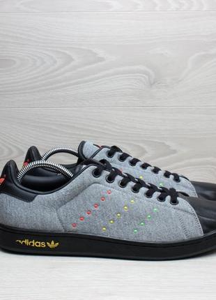 Мужские кроссовки adidas stan smith оригинал, размер 44.5 (ади...
