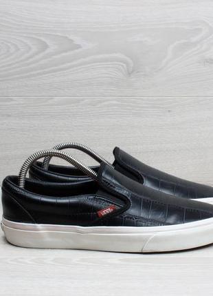 Кеды слипоны vans оригинал, размер 40 (под кожу)