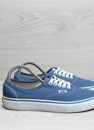 Синие кеды vans оригинал, размер 39