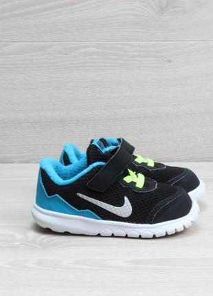 Детские кроссовки nike оригинал, размер 22