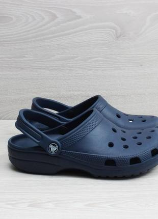Синие кроксы crocs оригинал, размер 38.5 - 39 ( italy клоги)