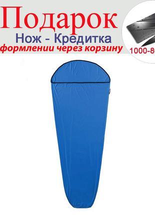 Вкладка для спального мішка Naturehike Синій