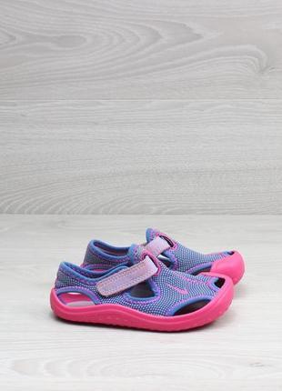 Детские закрытые сандали nike, размер 24 (14 см)