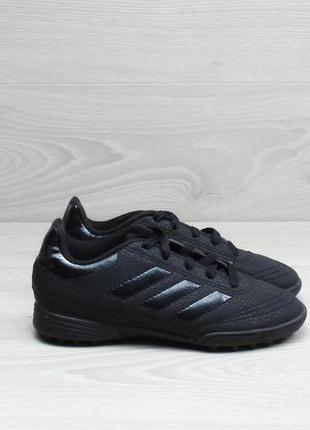 Детские футбольные сороконожки adidas оригинал, размер 29