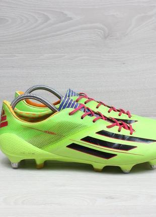 Футбольные бутсы adidas adizero f50, размер 43 (профи, полупро...