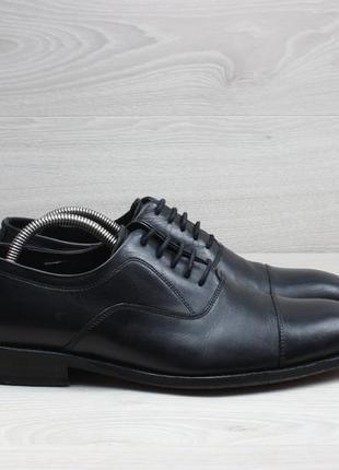 Классические кожаные мужские туфли emidio tucci, размер 42 (ок...