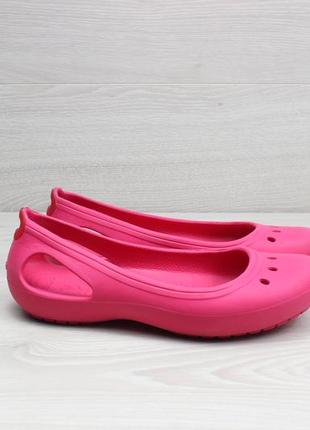 Женские резиновые балетки crocs оригинал, размер 37 (розовые к...