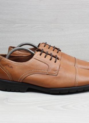 Кожаные мужские туфли clarks оригинал, размер 42.5