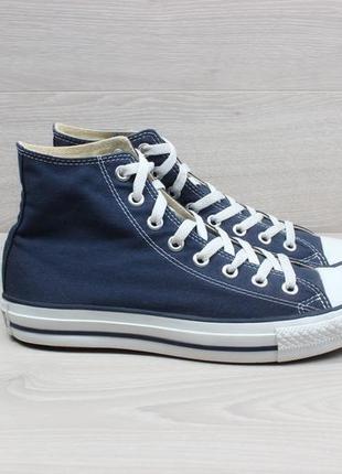 Высокие синие кеды converse all star оригинал, размер 40