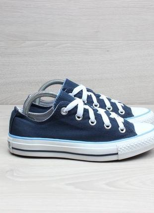 Женские синие кеды converse all star оригинал, размер 35