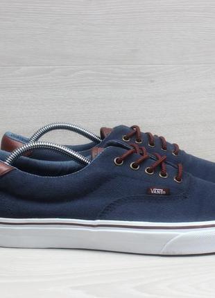 Синие мужские кеды vans оригинал, размер 44.5 - 45