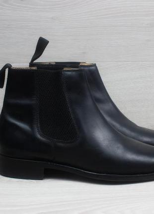 Кожаные ботинки челси samuel windsor chelsea, размер 41