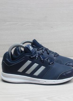 Детские кроссовки adidas оригинал, размер 31 (20.3 см)