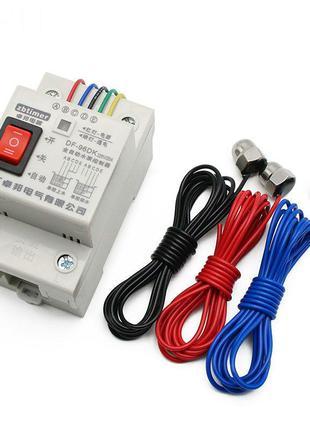 Автоматический регулятор уровня воды с датчиками 220В