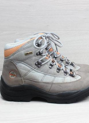 Треккинговые ботинки lafuma, размер 37 (gore-tex)