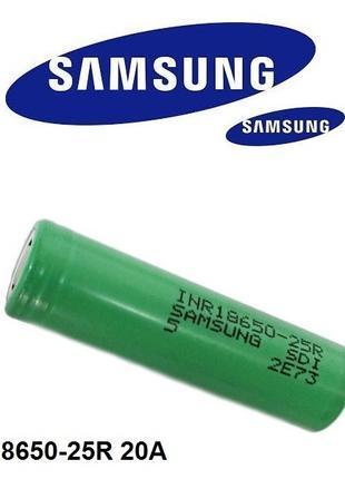 Акумуляторы высокотоковые Samsung INR18650-25R 1500mAh / 20А