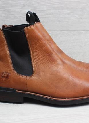 Кожаные мужские ботинки челси timberland оригинал, размер 44